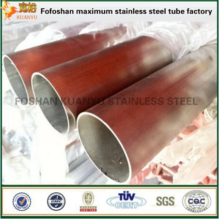 Standard Stainless Steel Round Type Pipe