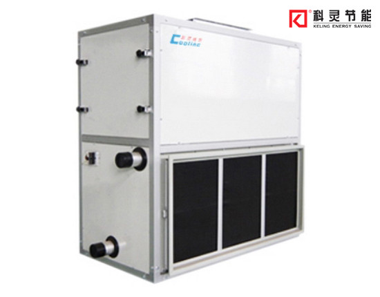 Cabinet air handling unit AHU