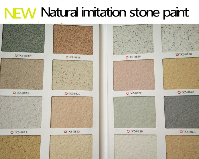 natural stone wall paint Building coating