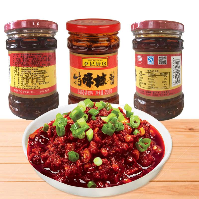 Special flavour ,Chili sauce manufacturing machines, hot chili sauce