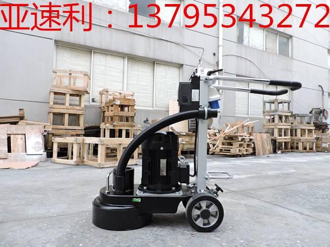Concrete/ Terrazo Floor Grinding Machine[ASL-T330]
