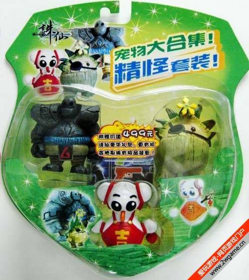 Toy  Plastic Packing