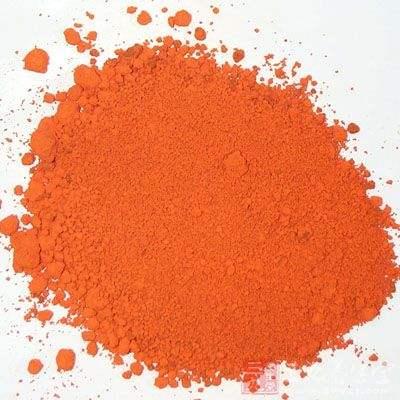 Top Quality 99% CAS 25316-40-9 Doxorubicin hydrochloride/Doxorubicin Hcl