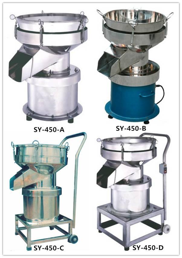 Xinxiang Vibrating Screen Supplier Standard Powder Screener Equipment