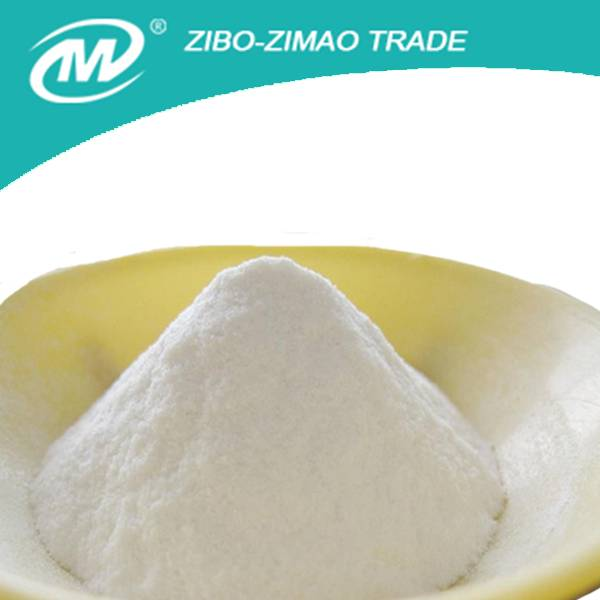 china manufacture avicel Microcrystalline cellulose