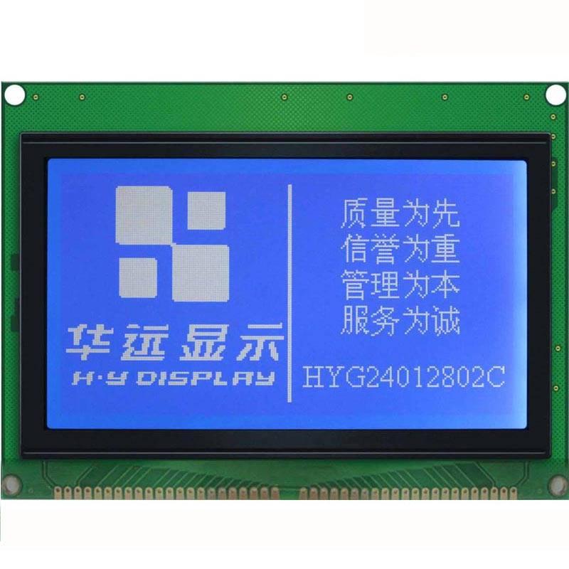 240x128 Graphic LCD Module (HYG24012802C-bT62L-VL)
