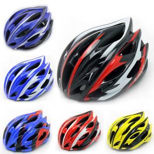 In-mold Bicycle Helmet , bike helmet, adult cycling helmets