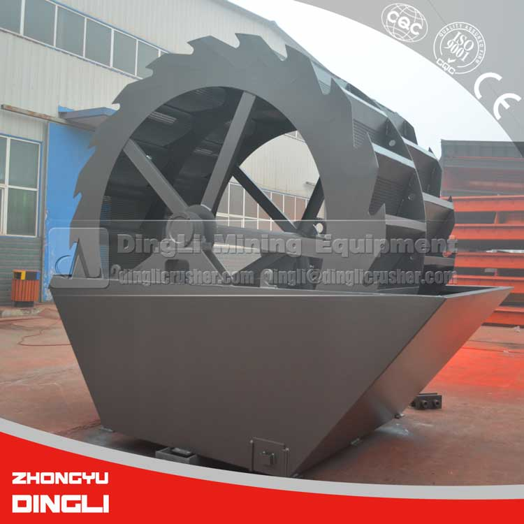 chinese supplier good performance sand washer for chemical industry