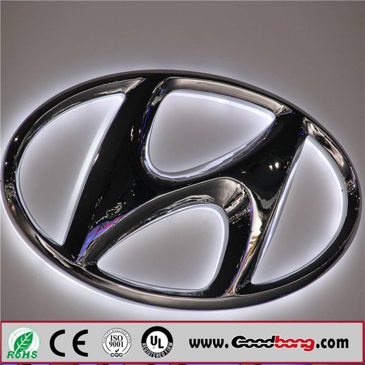 Customized Acrylic Base LED Car Logo Sign with LED Insided