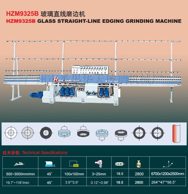 HZM9325B 9 Spindle Glass Straight-Line Edge finishing Machine