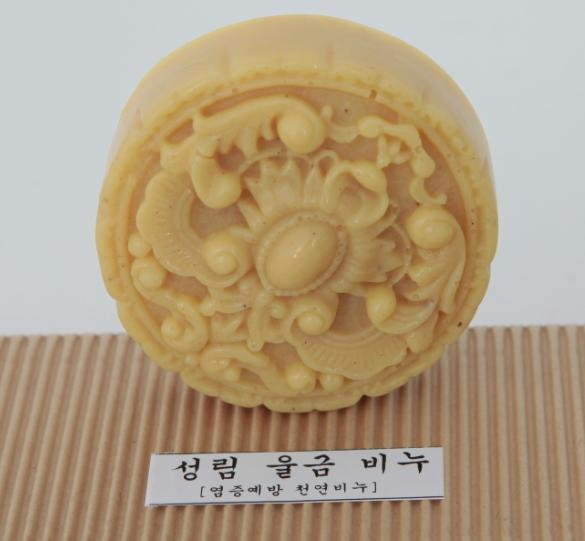 Woolkeum natural soap