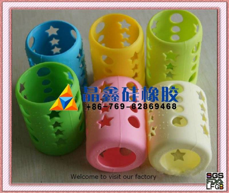 Silicone Baby Bottle Sleeve