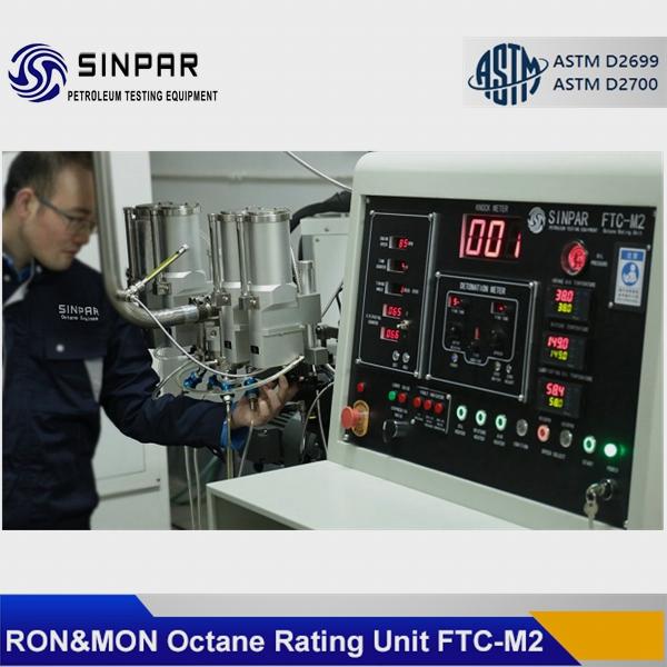 Octane rating engines ASTM D2700 MON/ ASTM D2699 RON