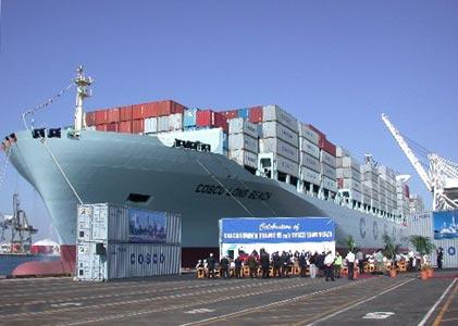 Fiji shipping from China Fiji freight forwarder Fiji freight agency