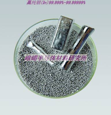 High purity Indium(In)