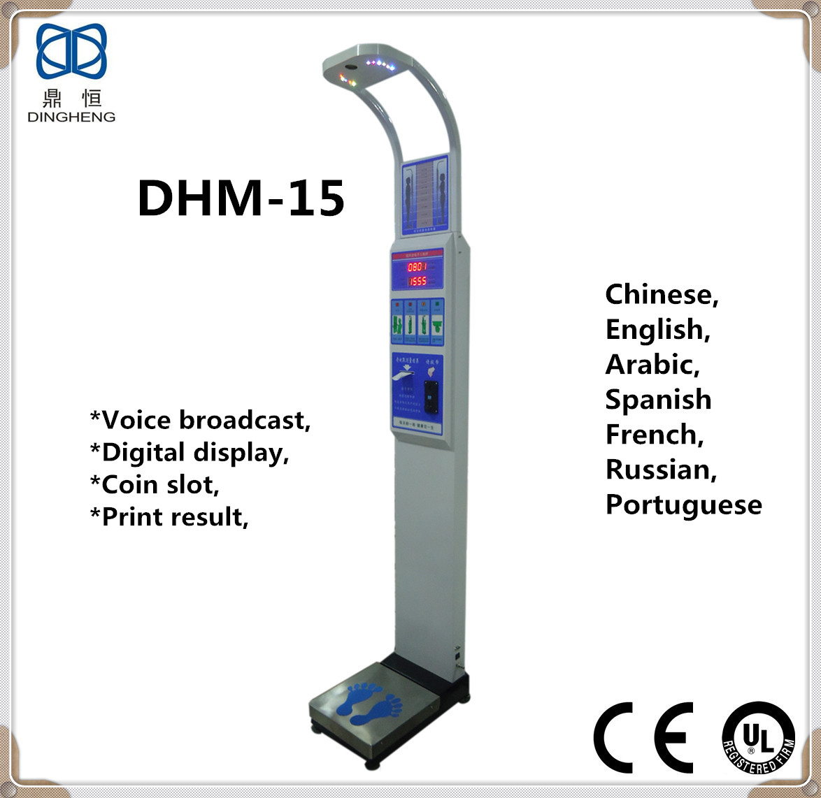Coin-operated Fashional NEW best hot sale high quality Height and Weight Scale