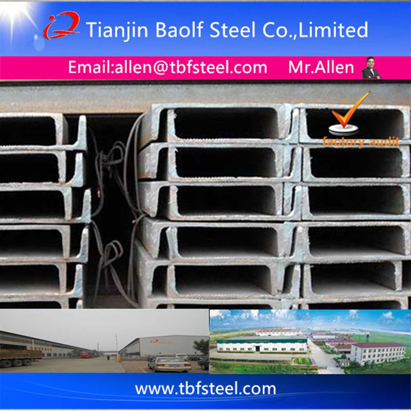 High Quality Hot Rolled Steel Channel Bar