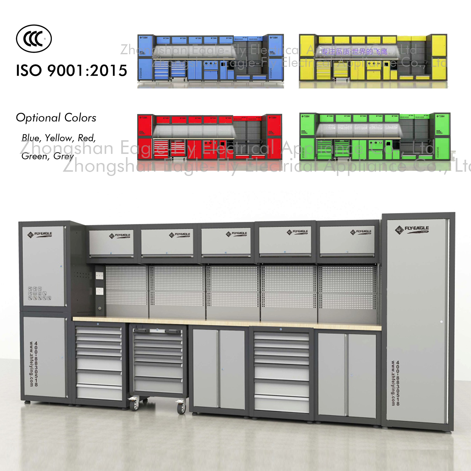 High Quality 2019 New Tool Cabinet FY-7770A