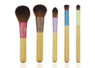 Colorful Travel Size Makeup Brushes