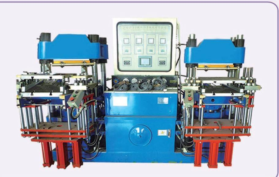 China Rubber Vulcanizing Machine