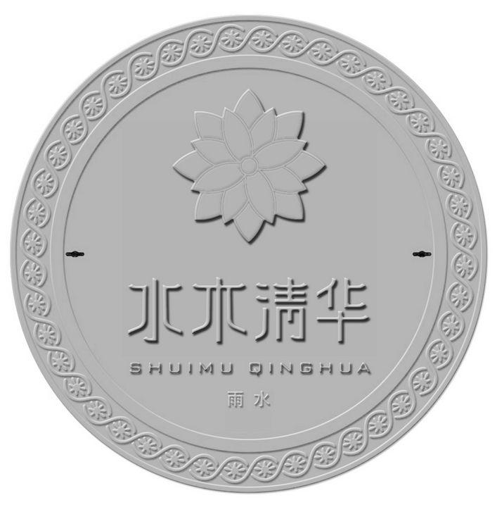 Customized smc(sheet molding compound) bmc round manhole cover