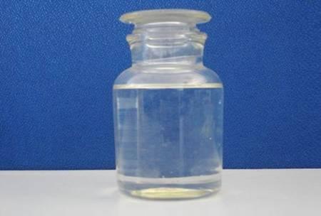 1-(4-Chlorophenyl)-1-phenylethanol (CAS 59767-24-7)