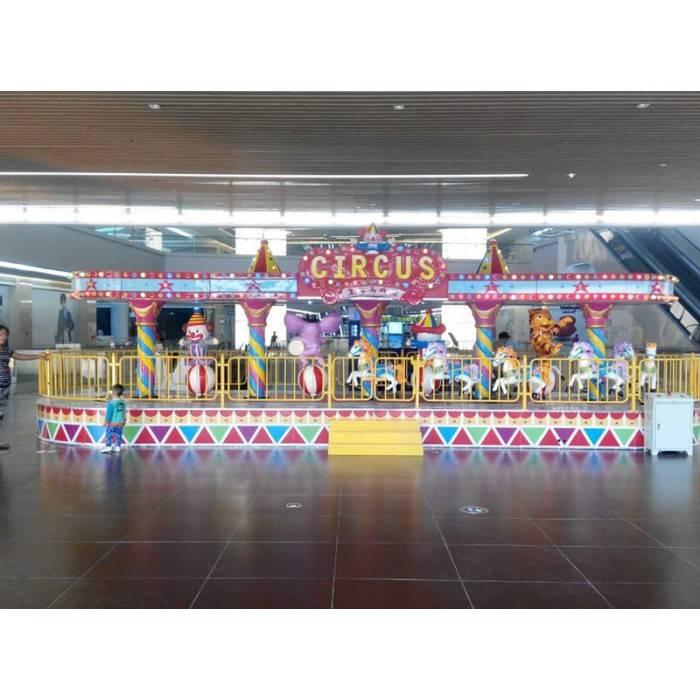 Amusement ride Royal circus