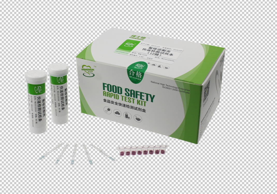 Rapid Test Kit for Food Diagnose