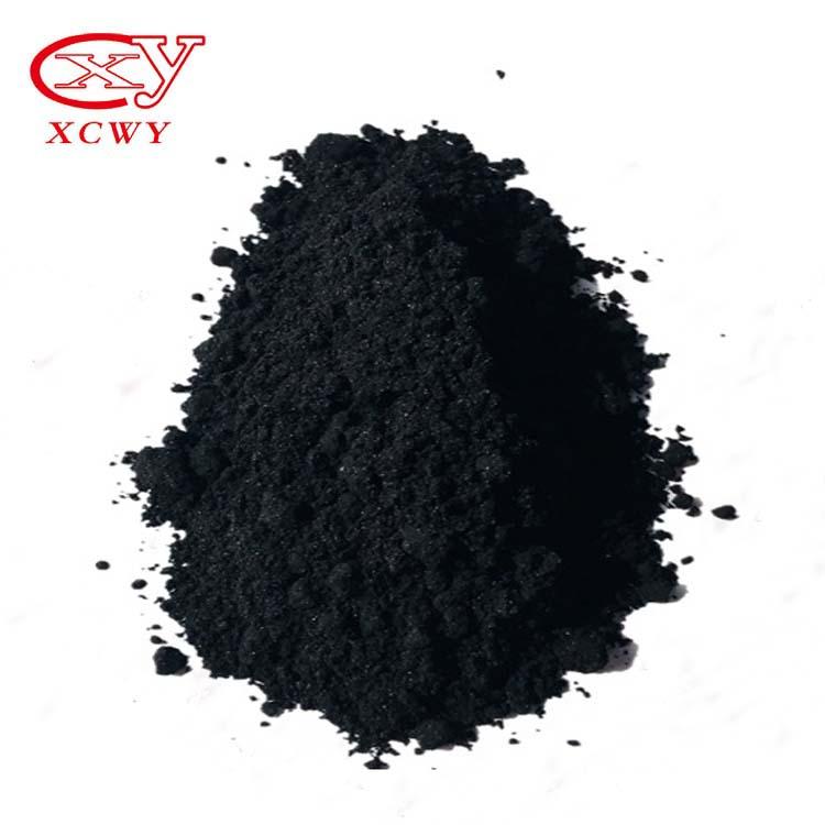 150% Sulphur blue brn C.I.sulphur blue 7 dye