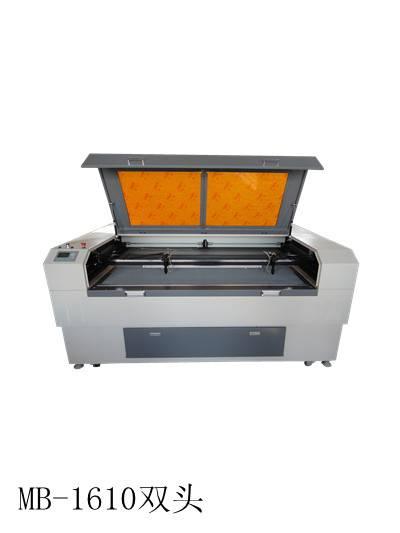 Hot!!! Jinan MB-1610 Laser Cutting Machine
