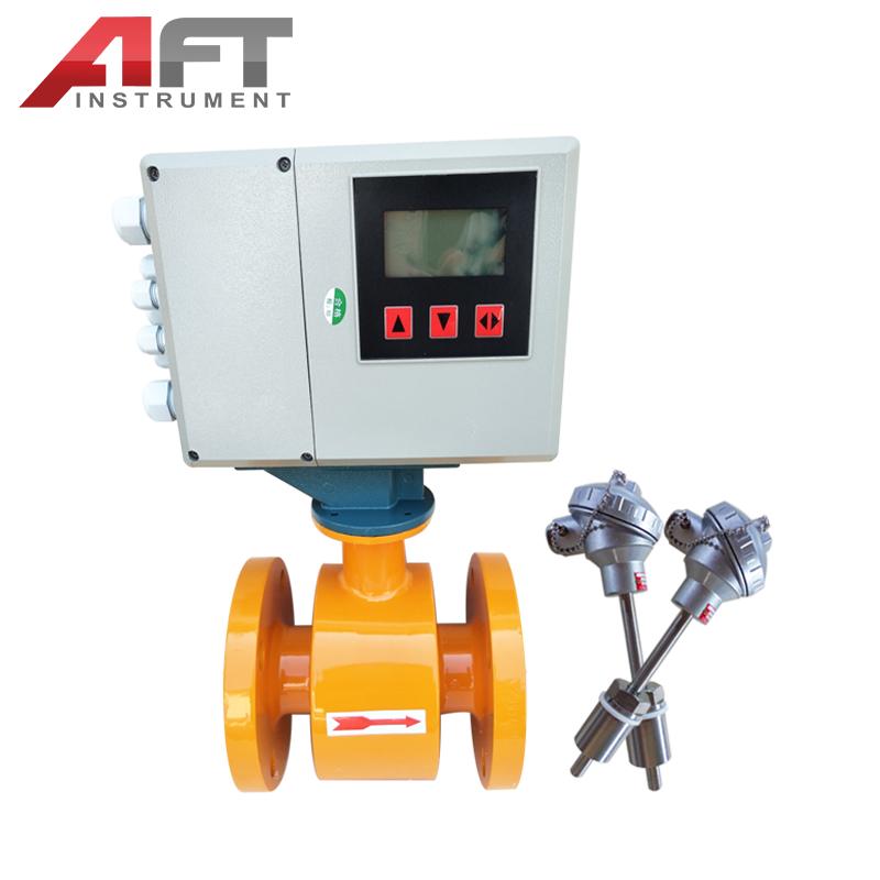 Kaifeng AFT fully functional electromagnetic heat flow meter