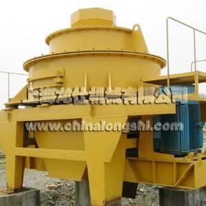 Sand making machine/VSI crusher