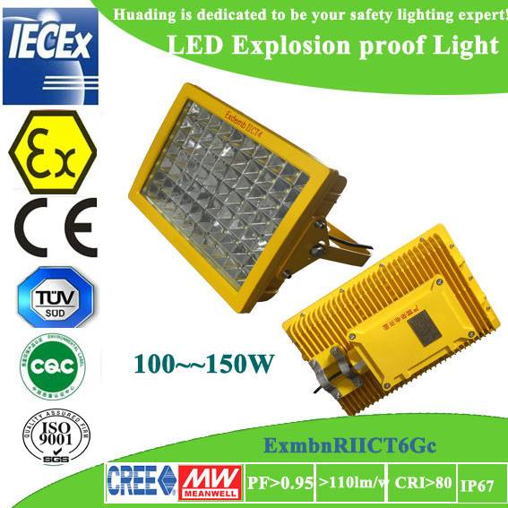 BHD-6610 3-year atex LED explosion proof light