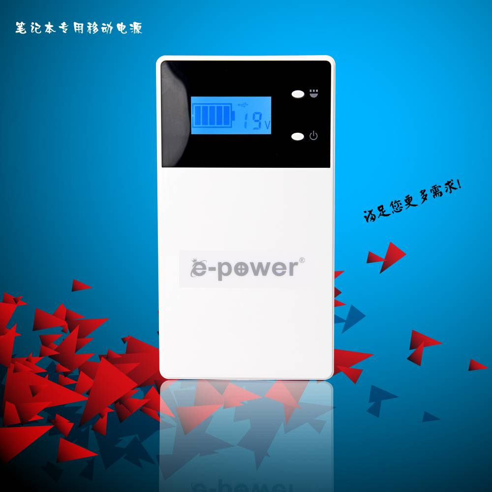 hot saleslaptop power bank 20000mah Portable mobile power bank supply for mobile phones, iphone, ipa