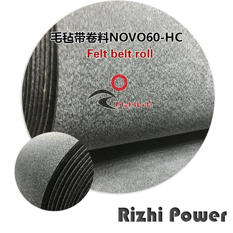 Double Side Felt Conveyor Belt 6.0mm NOVO60  Supplier