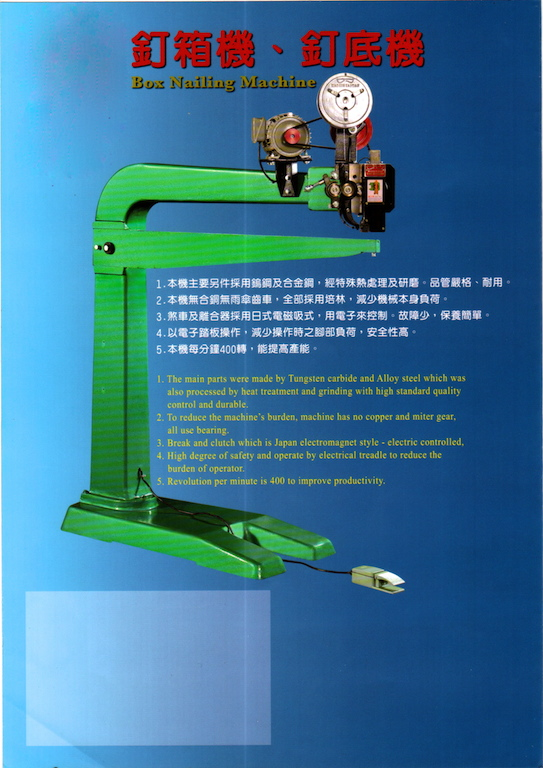 STITCHING MACHINE FOR BOX