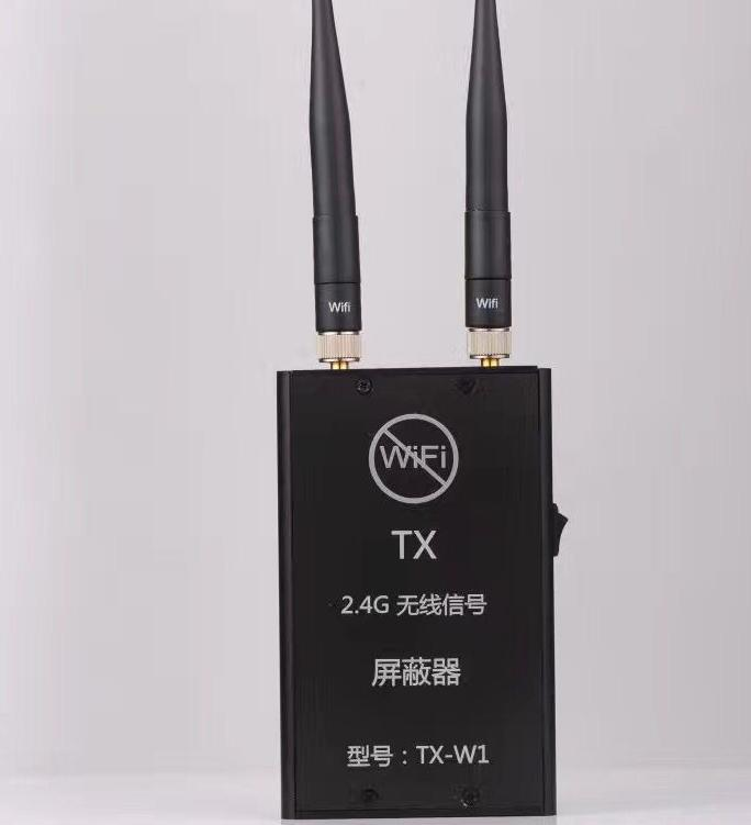 (WJ09) Mini Portable WIFI Signal Jammer With Built in battery