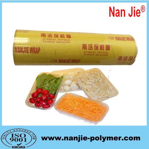 Nan Jie machine cast pvc stretch film big rolls wholesale
