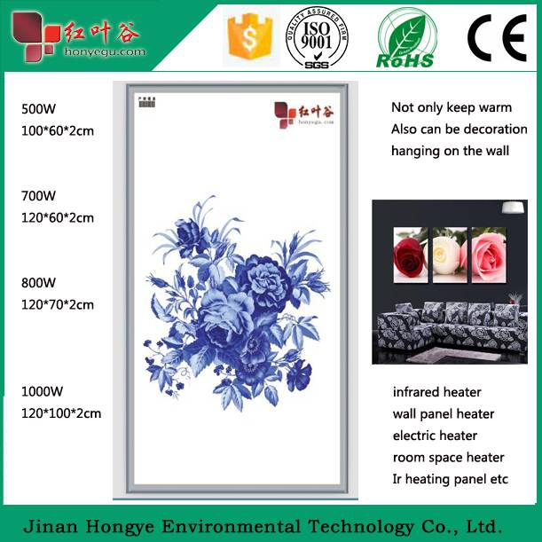 Europe New Product! new infrared heater//carbon crystal heating panel