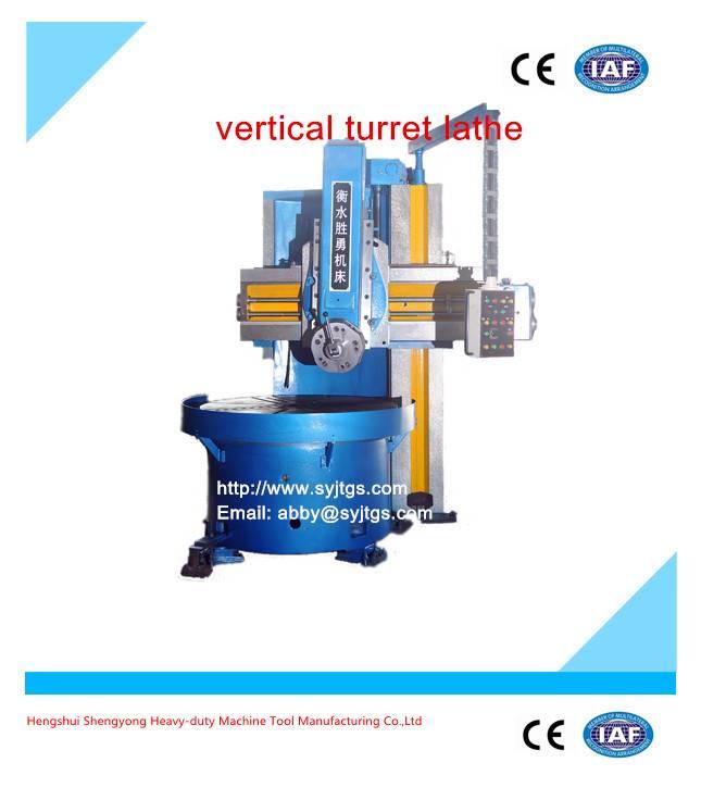 Single column vertical lathe manufacture C5123