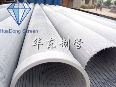 Sell Water well screen,well screen pipes,water filters