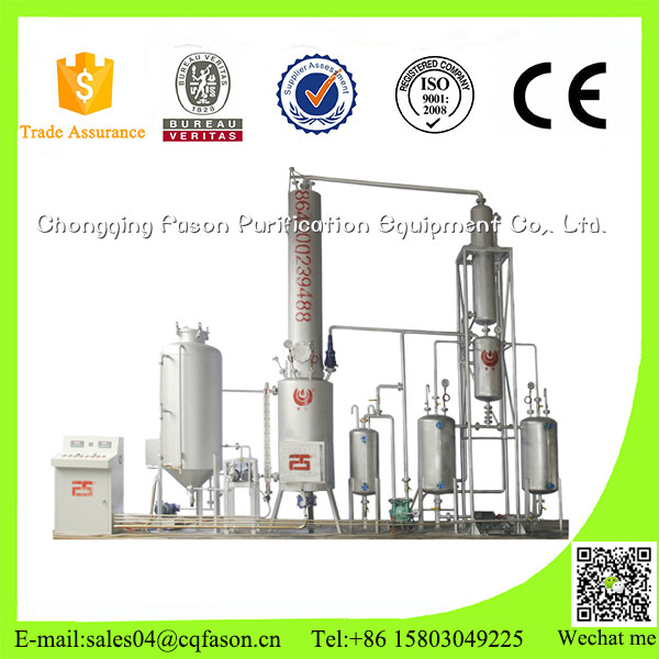 used engine motor oil recycling machine