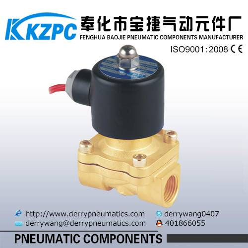 2/2 electric water shut off valve brass valve for water oil gas