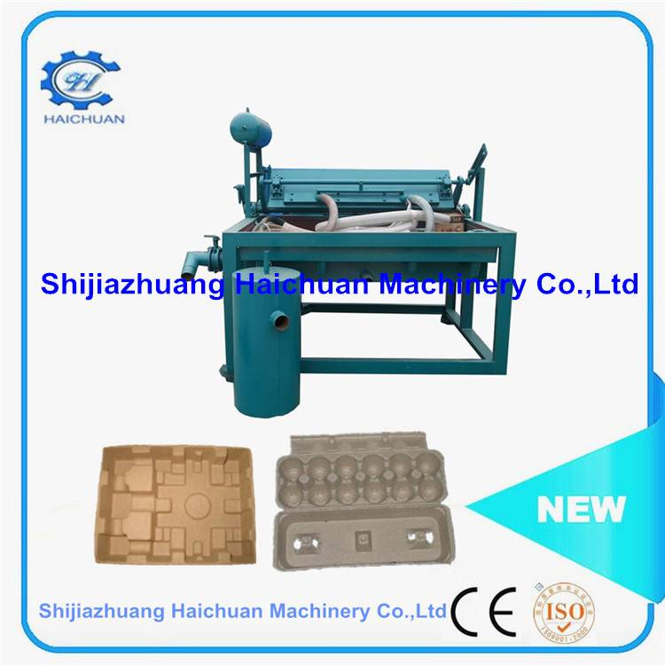 hot selling small egg tray making machine