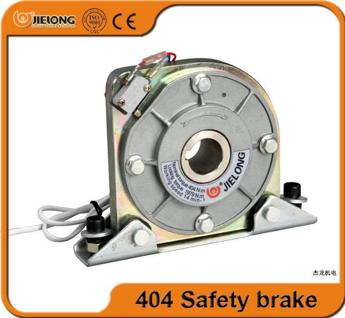 Safety brake