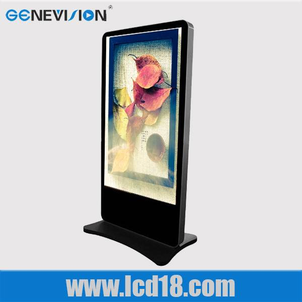 82 Inch HD Advertising Player Floor Standing Advertising Player LCD Ad Player
