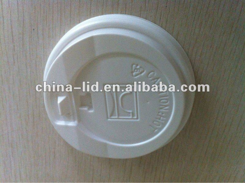 Papaer cup lid