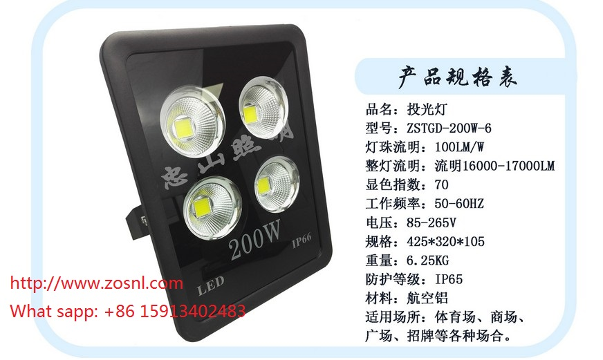 200W high power, high luminous , full power& original manufacturer