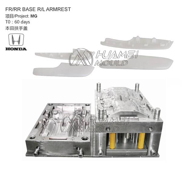 FR RR Base Armlest Mould