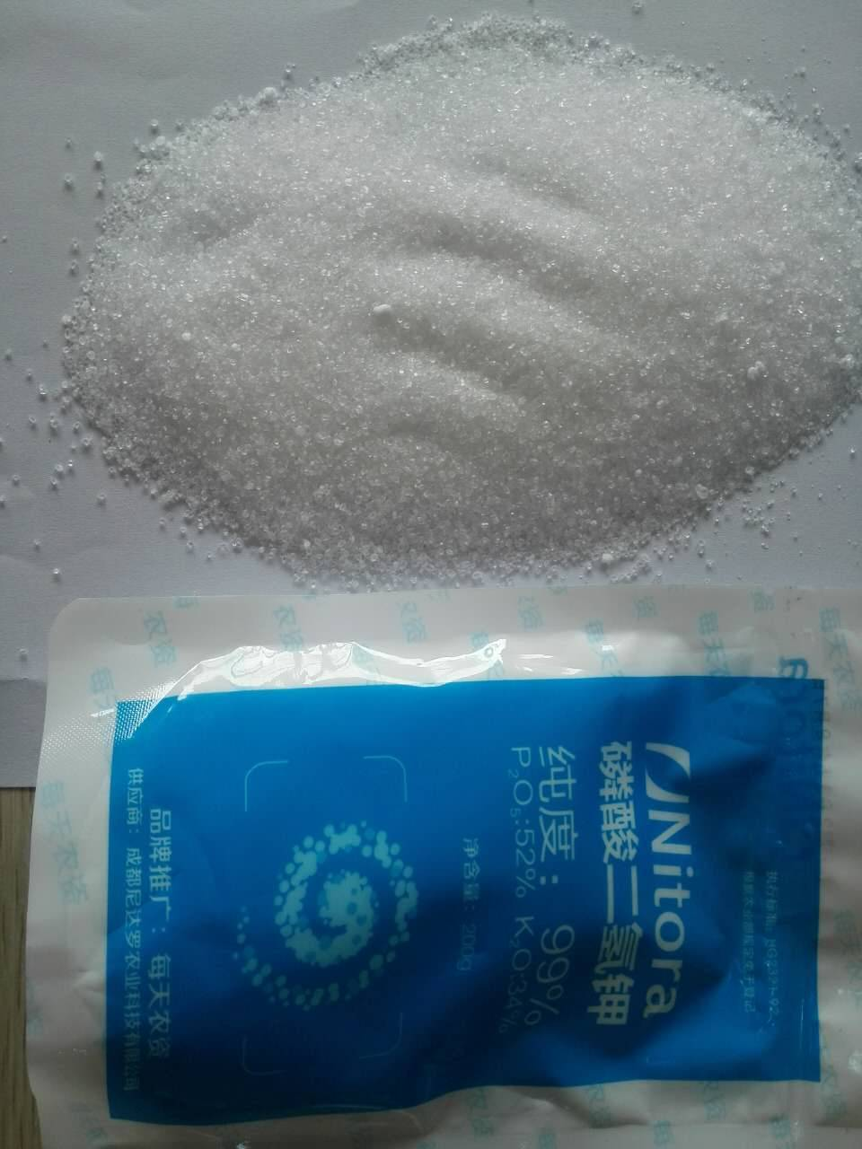 global and china mono potassium phosphate